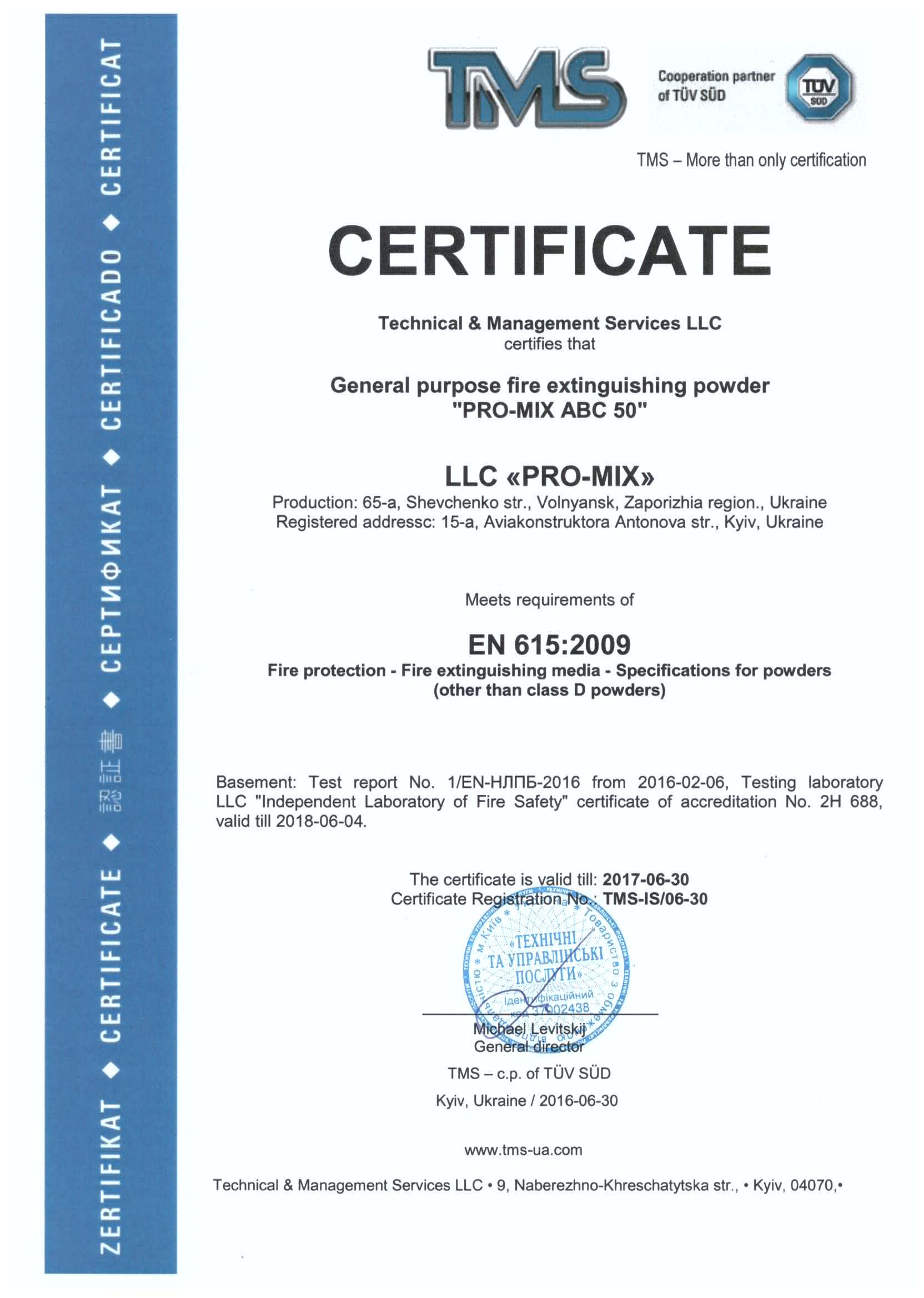 CERTIFICATE-EN615-3