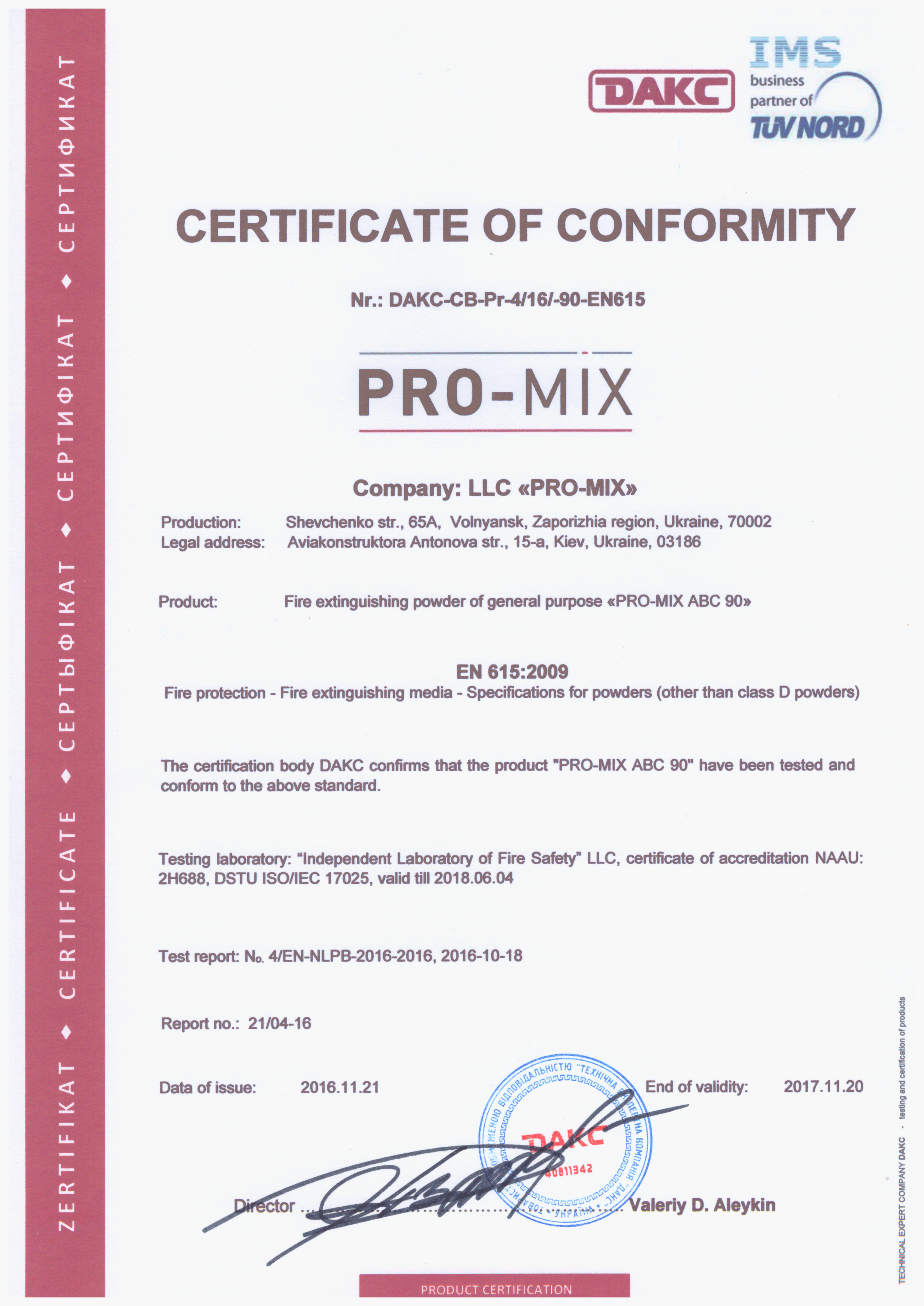 Certificate-EN615-2009_AVS-90angl.yaz-2