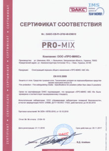en-615-2009_avs-40-rus-yaz