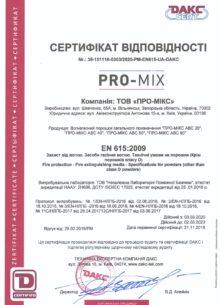 EN 615-2009-ua