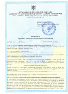 Visnovok-SES-na-minpor.Aktivovanij-1-2