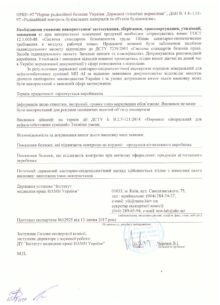 Visnovok-SES-na-minpor.Aktivovanij-2-2