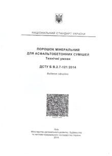 skan-07.09.2018-2